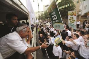 One of the joyous scenes at the parade. (Yaakov Naumi/Flash90)