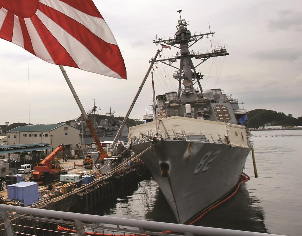 In this May 27, 2014 file photo, the USS Lassen is anchored in Yokosuka near Tokyo.  (AP Photo/Koji Sasahara, File)