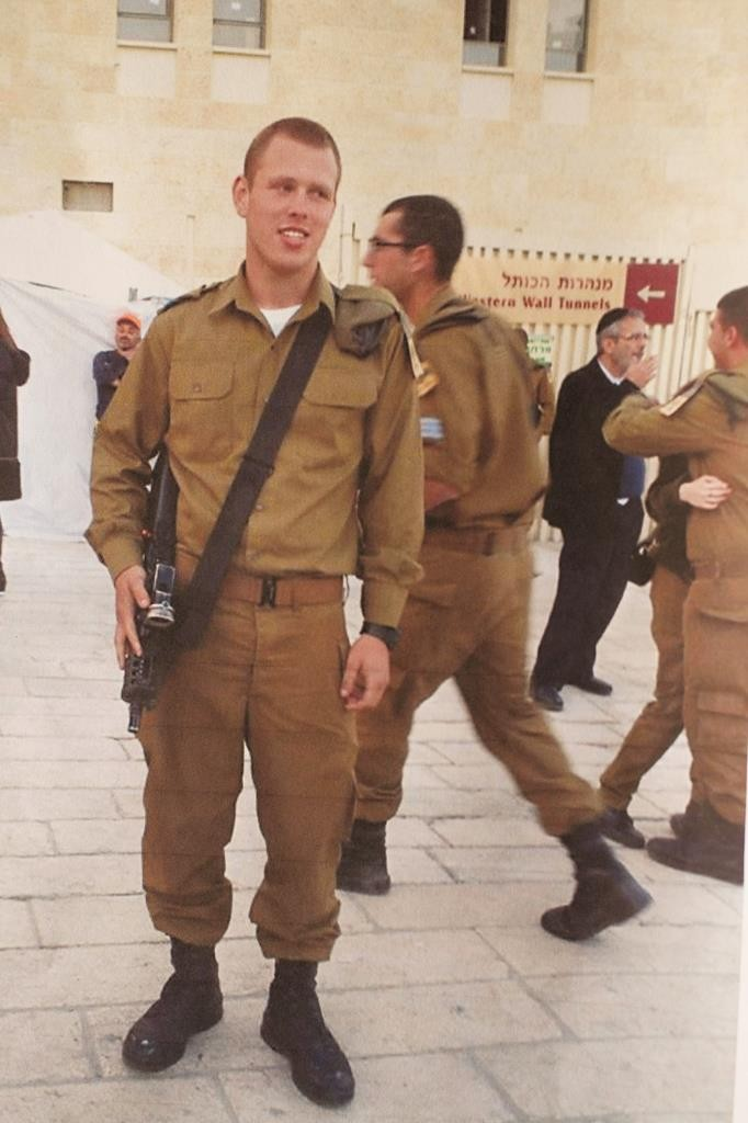 """IDF soldier Omri Levi, Hy""""d, who was killed in a terrorist attack at the Central Bus Station in Be'er Sheva on Sunday night. (Roy Alima/Flash90)"""