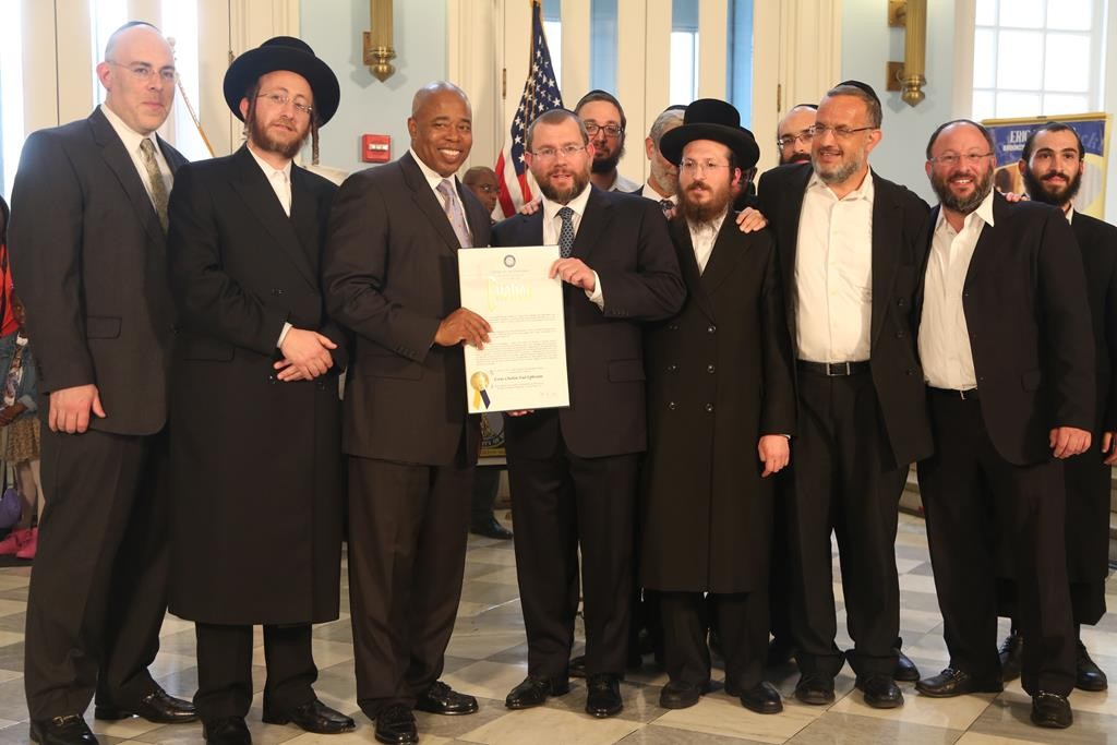 "Brooklyn Borough President Eric Adams on Wednesday recognizing Yad Ephraim as ""Heroes of the Month"" of September, during a ceremony in Borough Hall. (Stefan Ringel/Brooklyn BP's Office)"