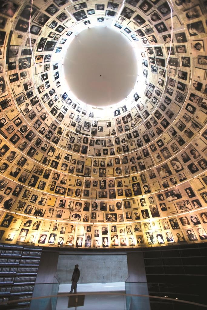 Hall of Names at the Yad Vashem Holocaust museum. (Uriel Sinai/Getty Images)