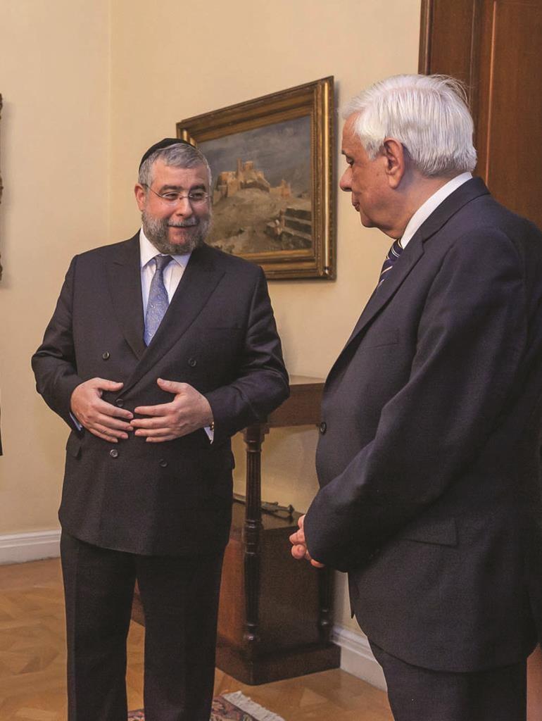 Greek President Prokopis Pavlopoulos and CER President, Rabbi Pinchas Goldschmidt (CER)