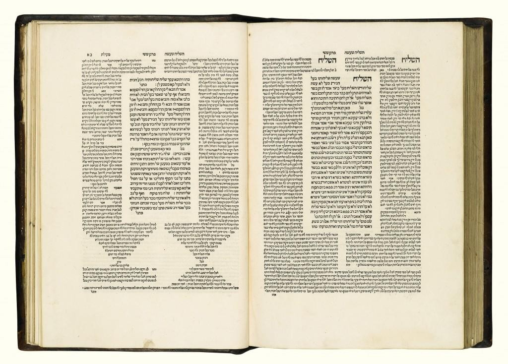 This undated photo provided by Sotheby's in New York shows the first-ever printing of the Talmud in Venice in the 1520s, a page from Maseches Me'ilah. It will be auctioned by Sotheby's in New York on Dec. 22, 2015.  (Sotheby's via AP)