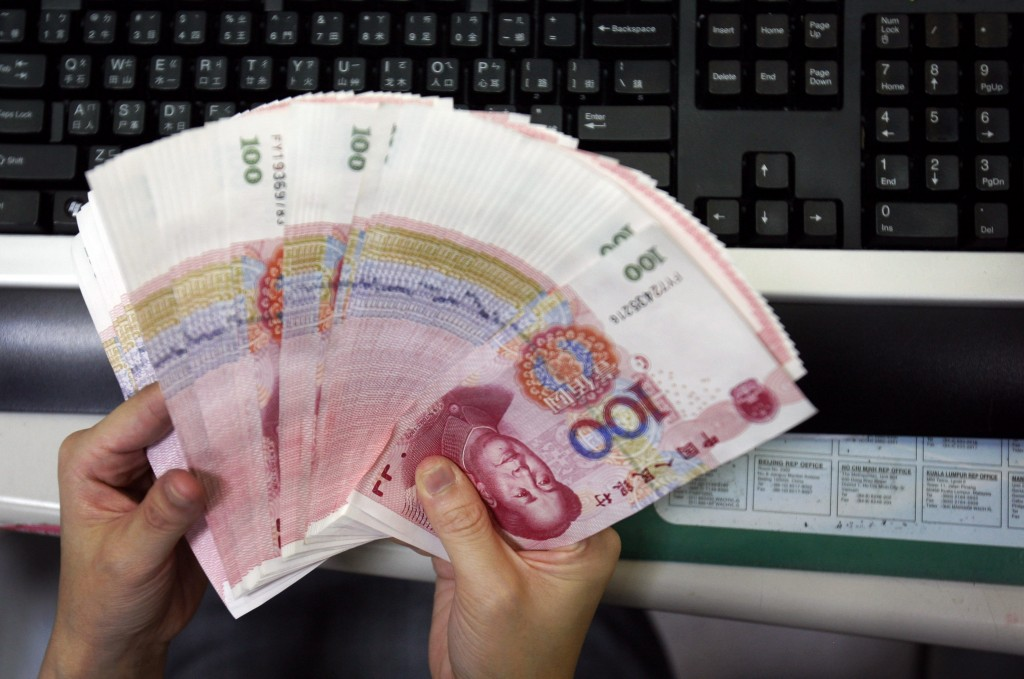 Chinese yuan currency (AP Photo/Wally Santana, File)