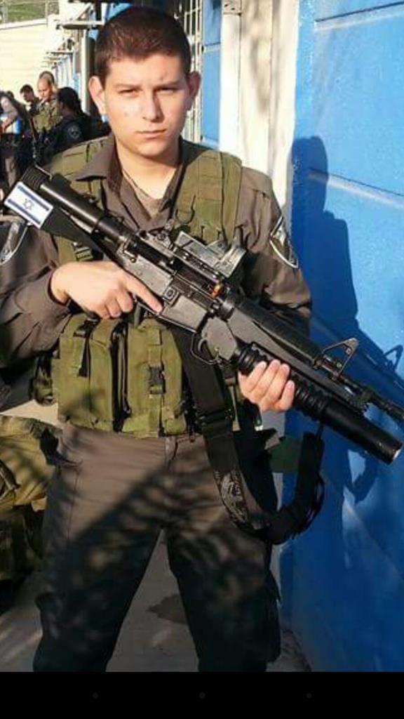 "Border policeman Binyamin Yakobovich, Hy""d."