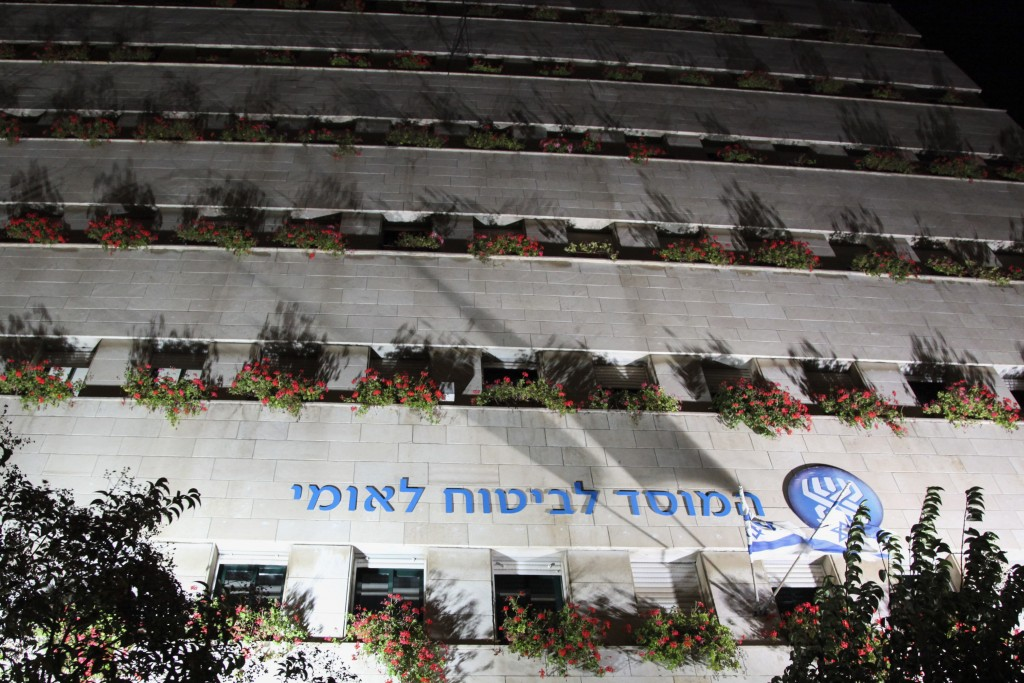 View of the National Insurance Institute in Jerusalem. November 21, 2013. Photo by Meital Cohen/FLASH90