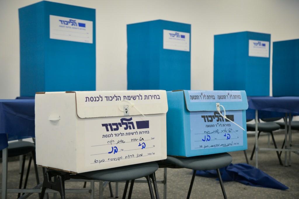 """Ballot boxes seen in preparation for the """"Likud"""" political party primaries which will be held tomorrow. December 30, 2014. Photo by Flash90 *** Local Caption *** ôøééîøéñ ìéëåã áçéøåú ÷ìôéåú âðé äúòøåëð ì÷øèú ôøééîøéñ ä ìéëåã îçø"""