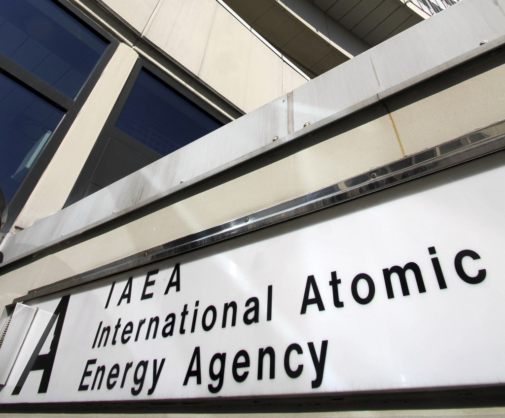A view of the U.N. building with the International Atomic Energy Agency, IAEA, office inside, at the International Center, in Vienna, Austria. Iran has agreed to cooperate with the U.N. in answering longstanding allegations about possible past work to develop nuclear weapons at its Parchin plant, but only with the Iranians conducting the inspections themselves. A draft of the Parchin document, as seen by The Associated Press, essentially cedes the Parchin inspection to Iran, allowing it to collect its own environmental samples on the site and carry out other work usually done by IAEA experts. The IAEA will be able to review the Iranians' work after the fact. (AP Photo/Ronald Zak, File)