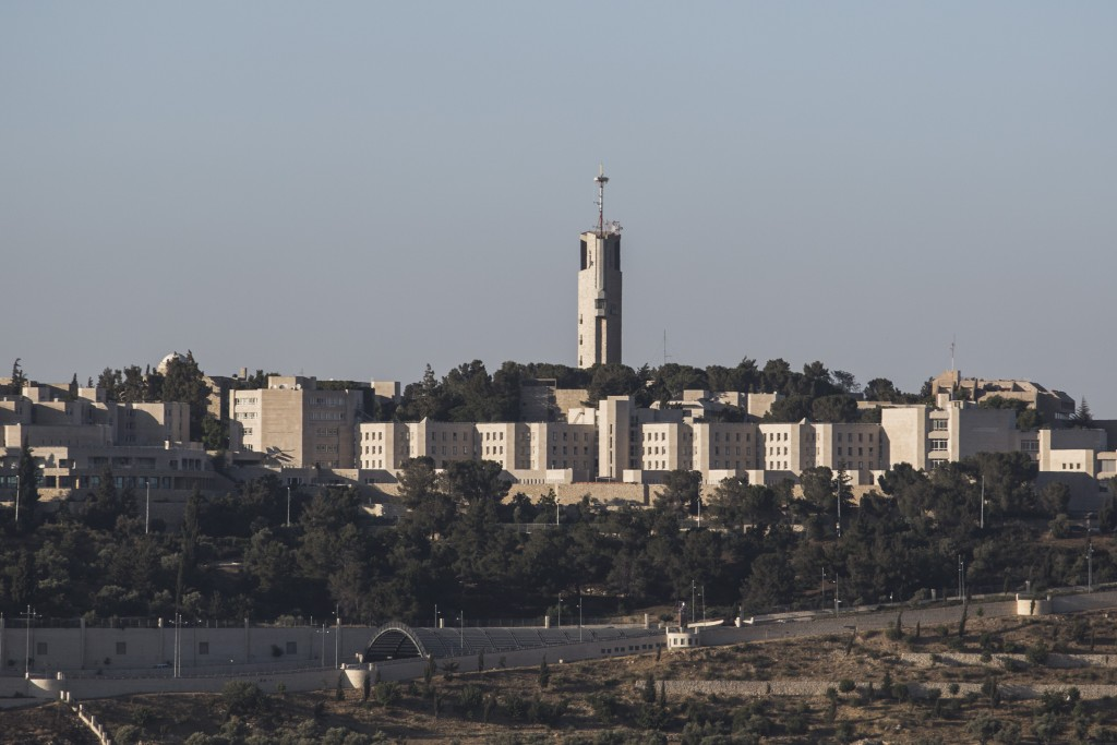 A view of the Hebrew University on Mount Scopus in Yerushalayim. (Hadas Parush/Flash90)