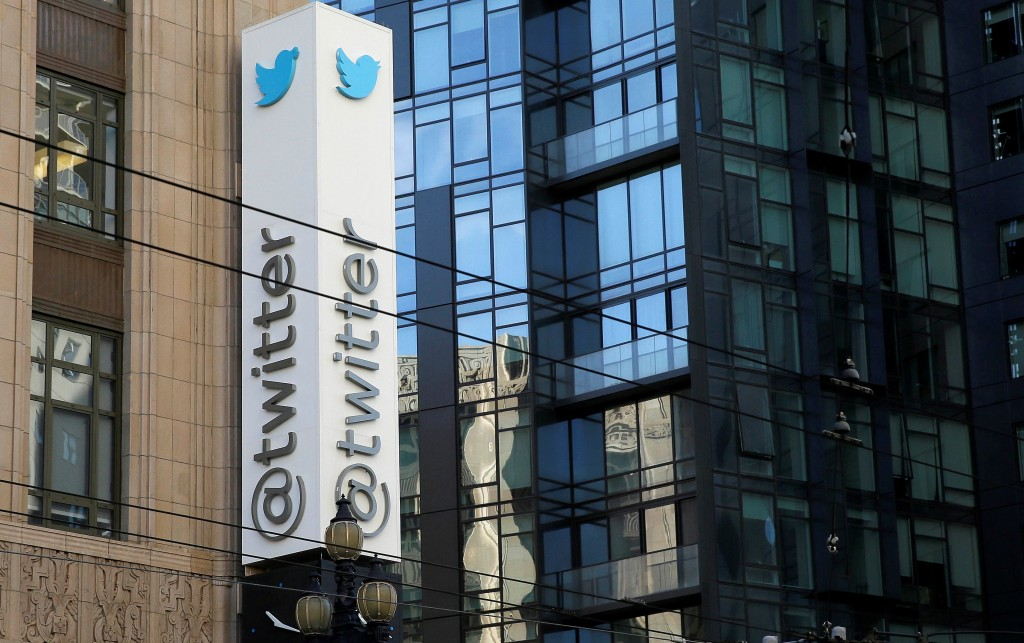 Twitter headquarters in San Francisco. (AP Photo/Eric Risberg, File)