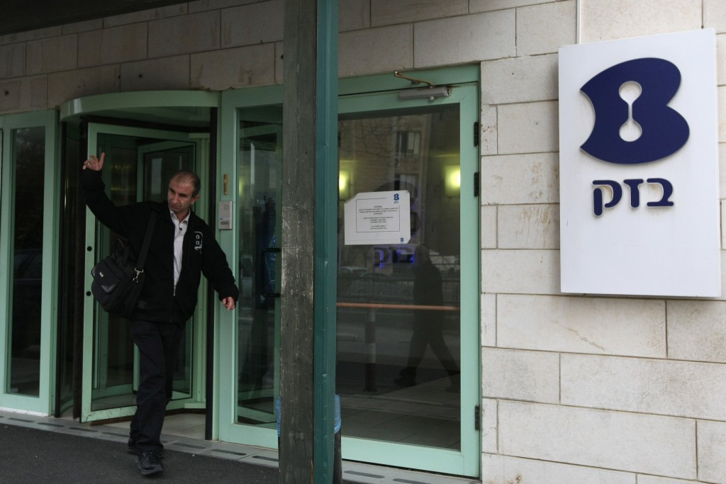A man walks out of Bezeq's Jerusalem offices. Photo by Kobi Gideon / FLASH90.