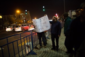 Protesters demand the release of a Jewish youth suspected of involvement in an arson attack in the West Bank village of Duma, earlier this summer, when three members of the Dawabshe family were killed. No suspects have been charged in the case yet. Photo by Yonatan Sindel/Flash90