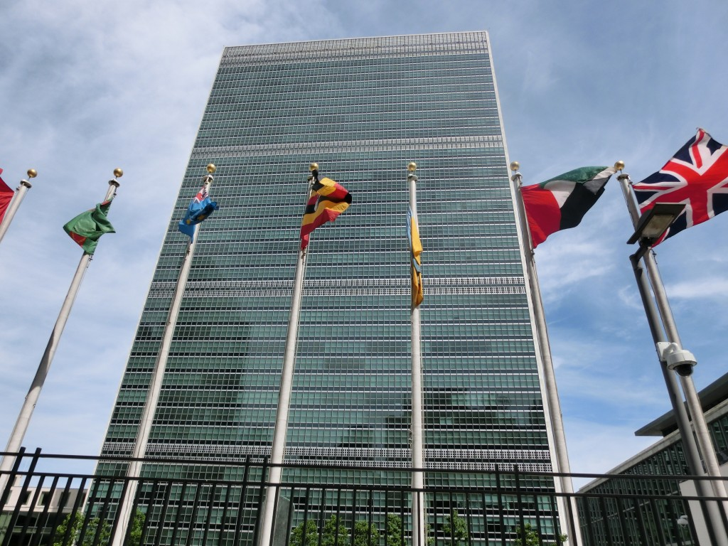The headquarters of the United Nations is in Manhattan, New York City