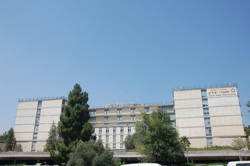 Shaarei Tzedek Medical Center. (Wikipedia)