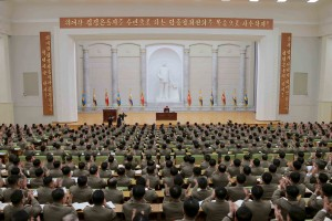 North Korean leader Kim Jong Un is applauded during a visit to the Ministry of the People's Armed Forces, in this undated photo released by North Korea's Korean Central News Agency (KCNA) on January 10, 2016. (Reuters/KCNA)