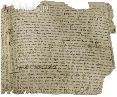 A ksav yad of the Baal HaTanya. )Tzvi Rubinstein(