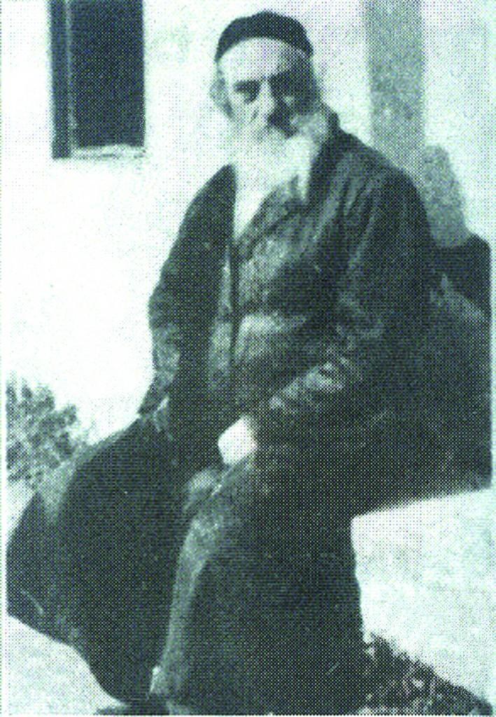 "Harav Menashe Yitzchak Meir Eichenstein, zt""l"