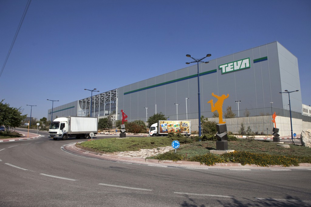 The Teva Pharmaceutical Logistic Center in Shoam, Israel. (AP Photo/Dan Balilty, File)