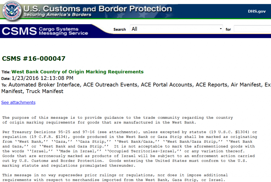 The message from Customs and Border Enforcement message.