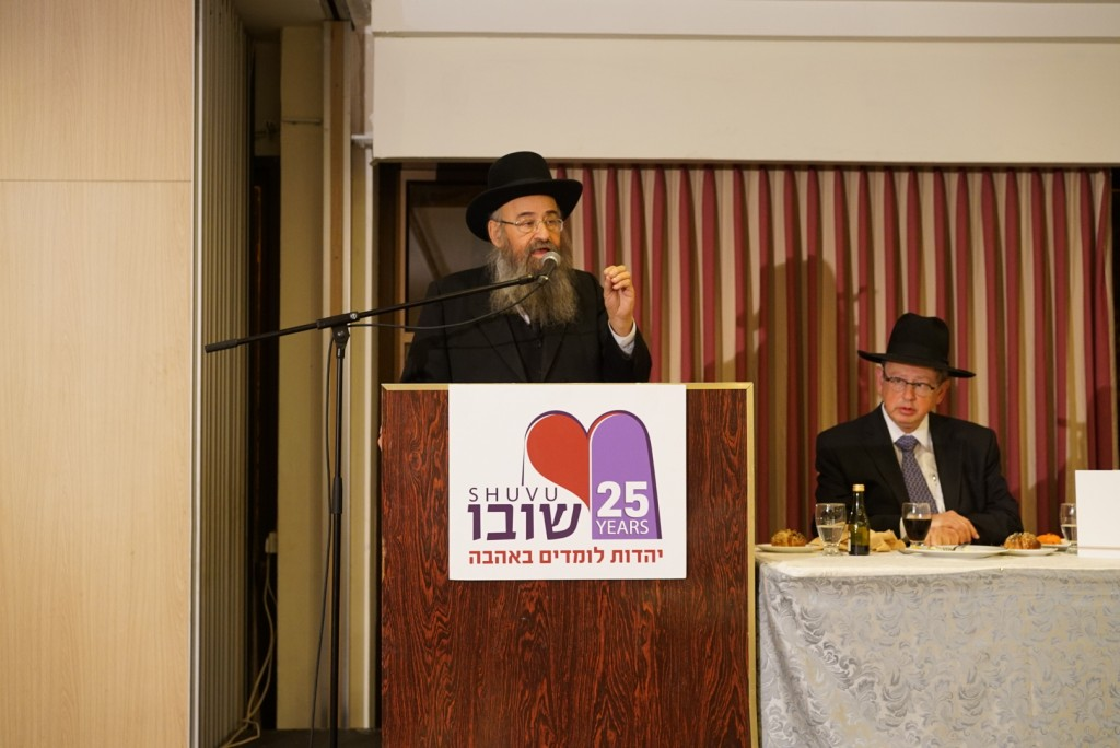 HaRav Avraham Yosef Leizerson Chairman of Chinuch Atzmai speaking at the 25th Annual Shuvu Dinner at the Ramada Hotel in Yerushalayim - Kuvien Images