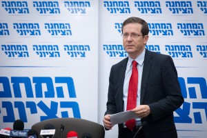 Zionist Camp leader Isaac Herzog (Miriam Alster/Flash90 )