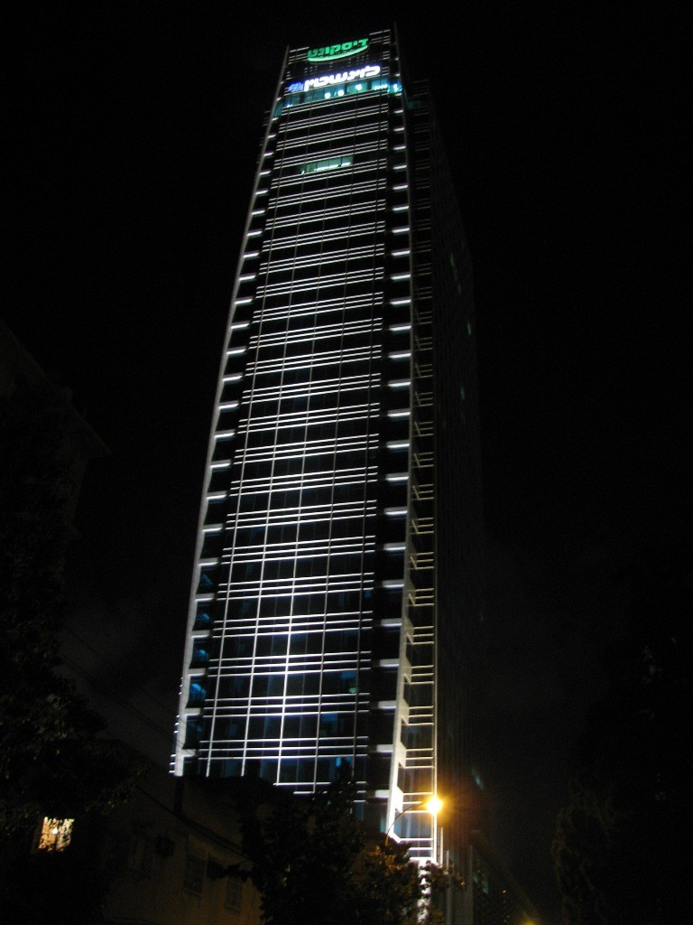 The head office of Bank Discount in Tel Aviv, one of five Israeli banks blacklisted by the United Methodist Church. (PikiWiki)