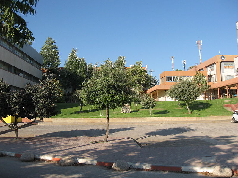A view of the Ariel University campus in the Shomron. (Ori/Wikipedia)