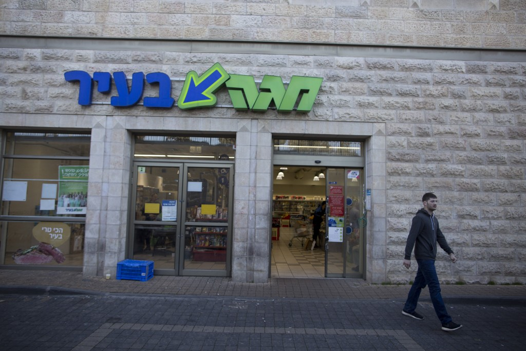 A man walks outside a Mega store in Jerusalem January 17, 2016. Photo by Lior Mizrahi/Flash90
