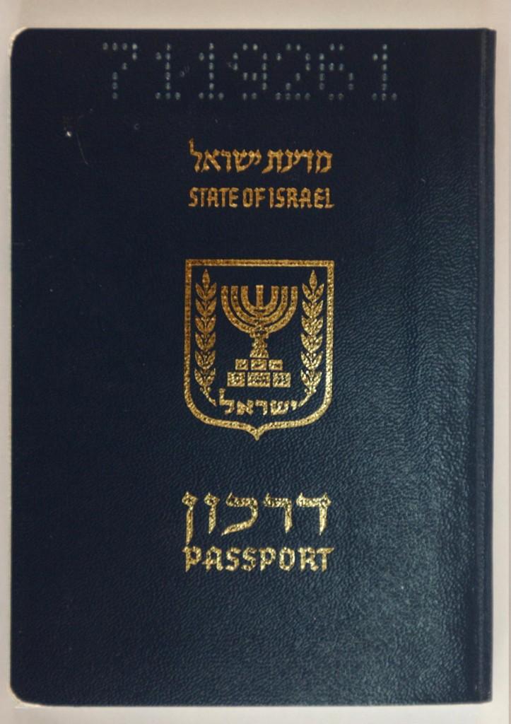 Israeli passport. Flash 90