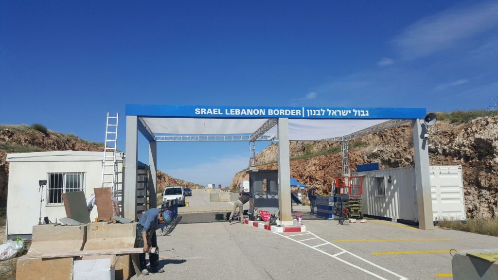 The scene of the Israeli-Lebanese border---in the Shomron.