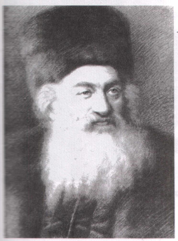 "Harav Shimon Sofer, zt""l,"