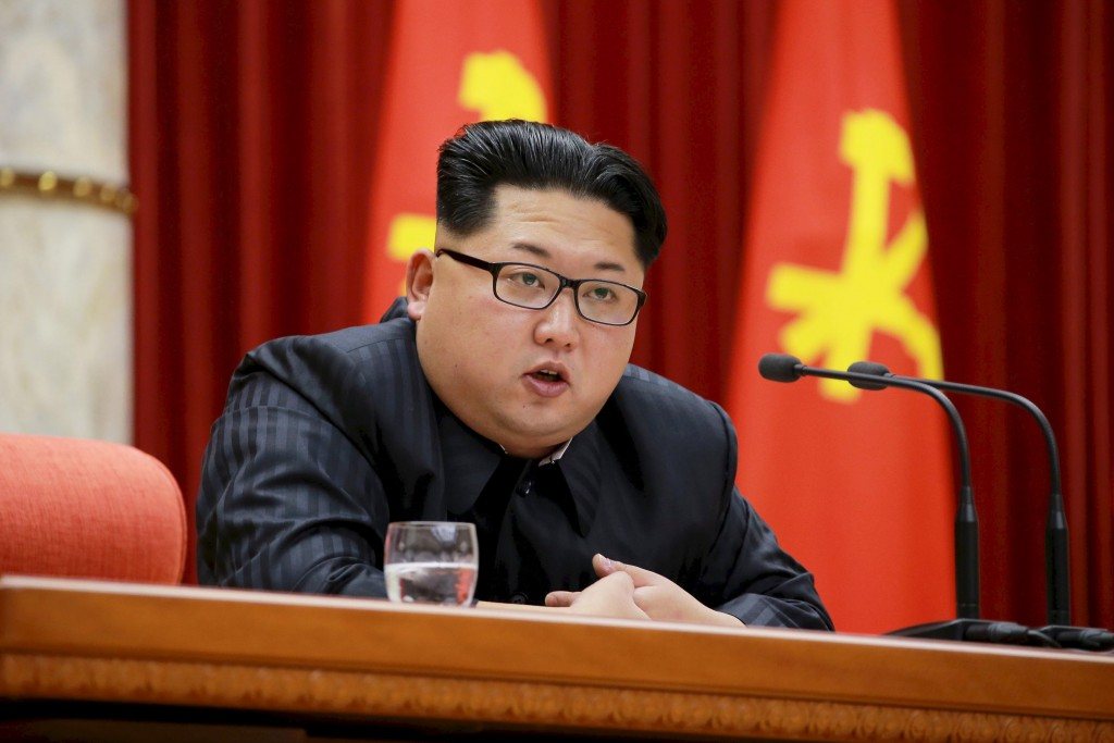 North Korean leader Kim Jong Un speaks during a ceremony at the meeting hall of the Central Committee of the Workers' Party of Korea (WPK) in this undated file photo released by North Korea's Korean Central News Agency (KCNA) on January 13, 2016. U.N.   (KCNA/Files/Reuters)