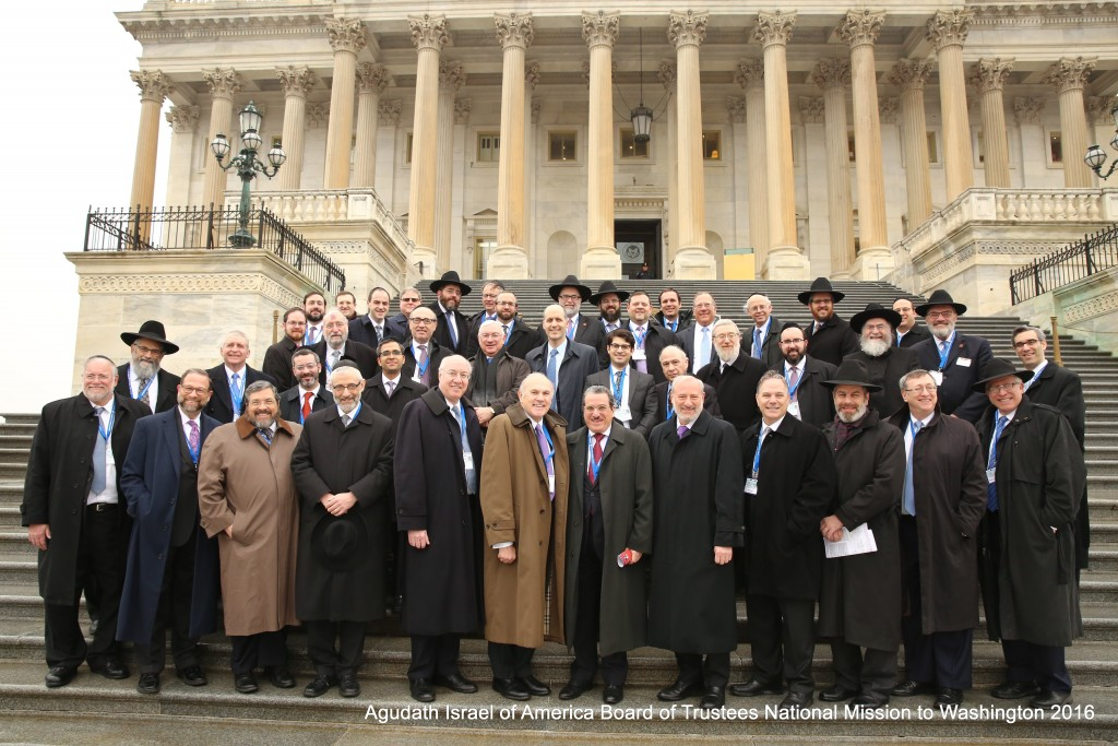 Group Photo (Agudath Israel of America)