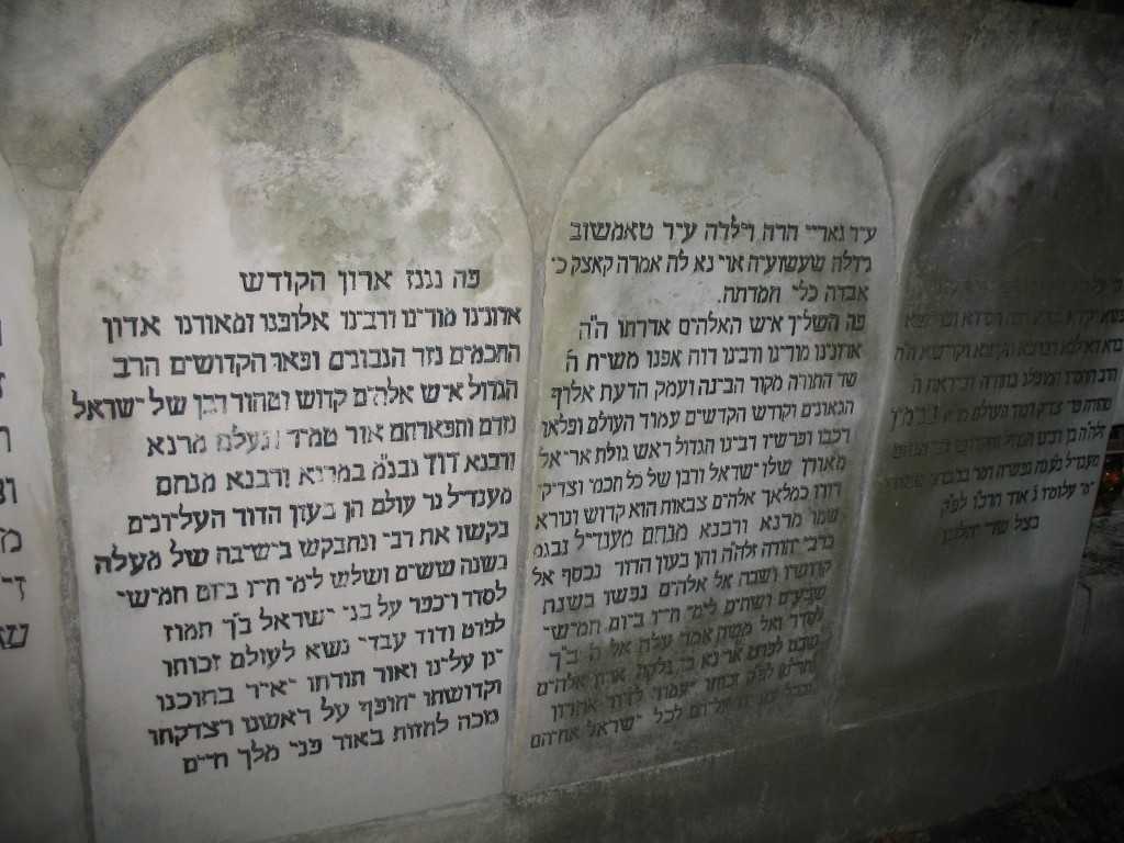 The kever of Harav Binyamin of Kotzk is on the right.