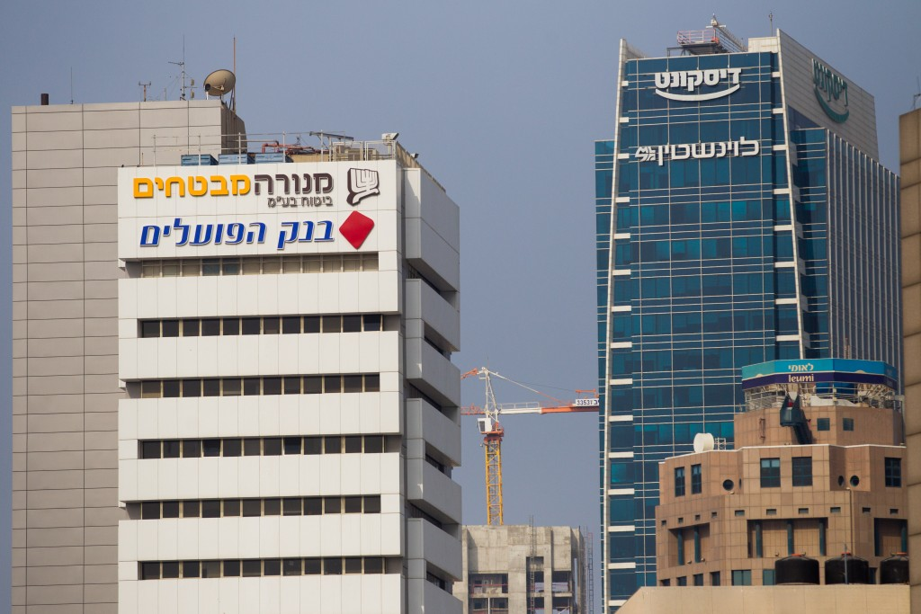 Israeli banks Discount, Bank haPoalim and Bank Leumi stand next to each other in central Tel Aviv. (Miriam Alster/ Flash90)