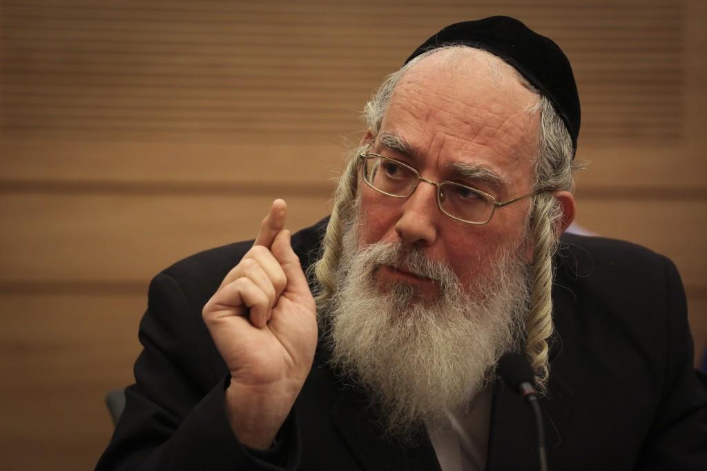 UTK MK Yisrael Eichler (Hadas Parush/Flash 90)