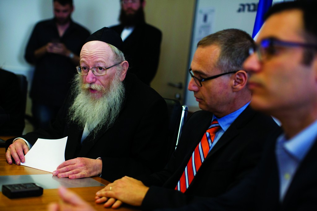 Deputy Health Minister Yaakov Litzman speaks during a press conference regarding new mental health reform at the Ministry of Health office in Jerusalem on June 8, 2015. Photo by Yonatan Sindel/Flash90