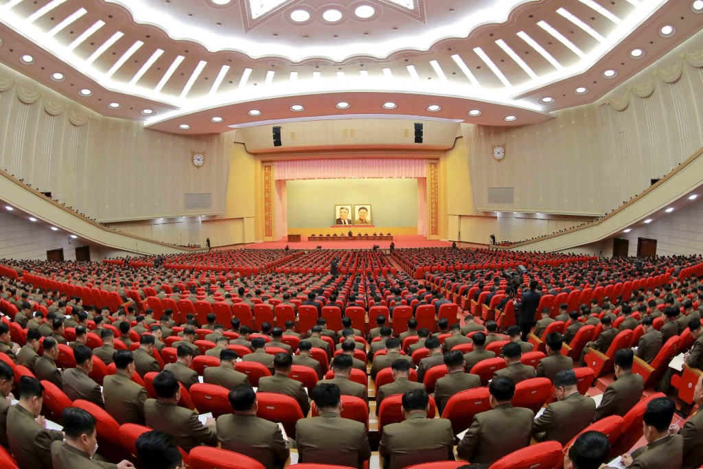 A view of a joint meeting of the Central Committee of the Workers' Party of Korea (WPK) and the Korean People's Army (KPA) Committee of the WPK in Pyongyang in this undated photo released by North Korea's Korean Central News Agency (KCNA) on February 4, 2016. REUTERS/KCNA ATTENTION EDITORS - THIS PICTURE WAS PROVIDED BY A THIRD PARTY. REUTERS IS UNABLE TO INDEPENDENTLY VERIFY THE AUTHENTICITY, CONTENT, LOCATION OR DATE OF THIS IMAGE. FOR EDITORIAL USE ONLY. NOT FOR SALE FOR MARKETING OR ADVERTISING CAMPAIGNS. THIS PICTURE IS DISTRIBUTED EXACTLY AS RECEIVED BY REUTERS, AS A SERVICE TO CLIENTS. NO THIRD PARTY SALES. SOUTH KOREA OUT. NO COMMERCIAL OR EDITORIAL SALES IN SOUTH KOREA