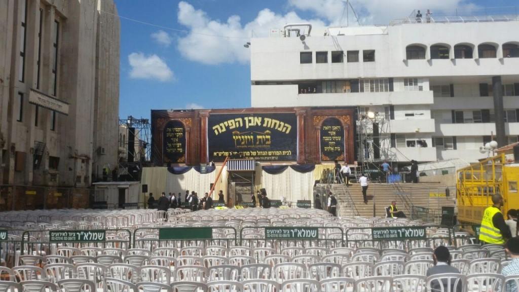 The stage of the hanachas even hapinah. (Chadashot24)