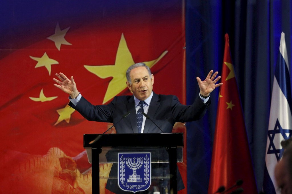 Israeli Prime Minister Benjamin Netanyahu gestures as he speaks during a joint news conference with Chinese Vice Premier Liu Yandong in Jerusalem March 29, 2016. REUTERS/Ronen Zvulun
