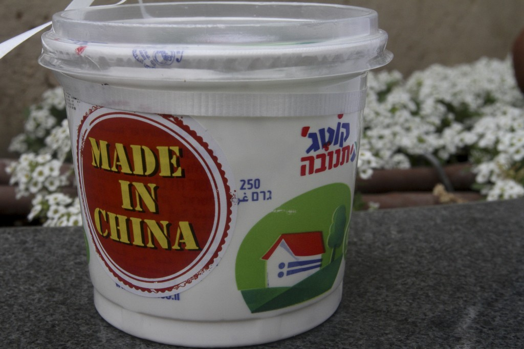 An artifact from the Israeli campaign against the sale of Tnuva Food Industries to a Chinese company. Protesters stuck a Made in China label on the standard Tnuva cottage cheese container. The case was made at the time that it would be imprudent from a national security point of view to sell control of the country's biggest food producer to a foreign power. (Roni Schutzer/Flash90)
