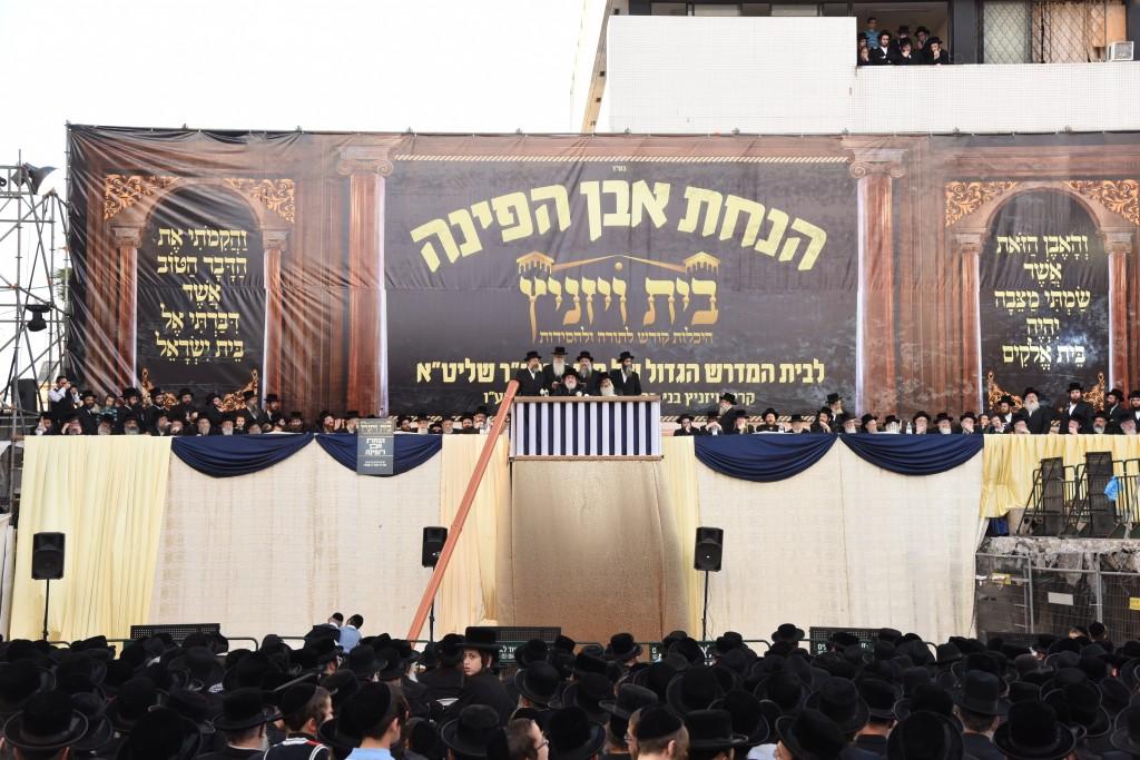 (Moshe Goldstein)