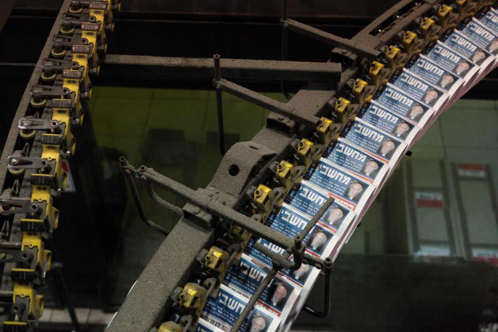 Newspapers being printed at the printing factory in Israel. (Yaakov Naumi/Flash90/FILE)