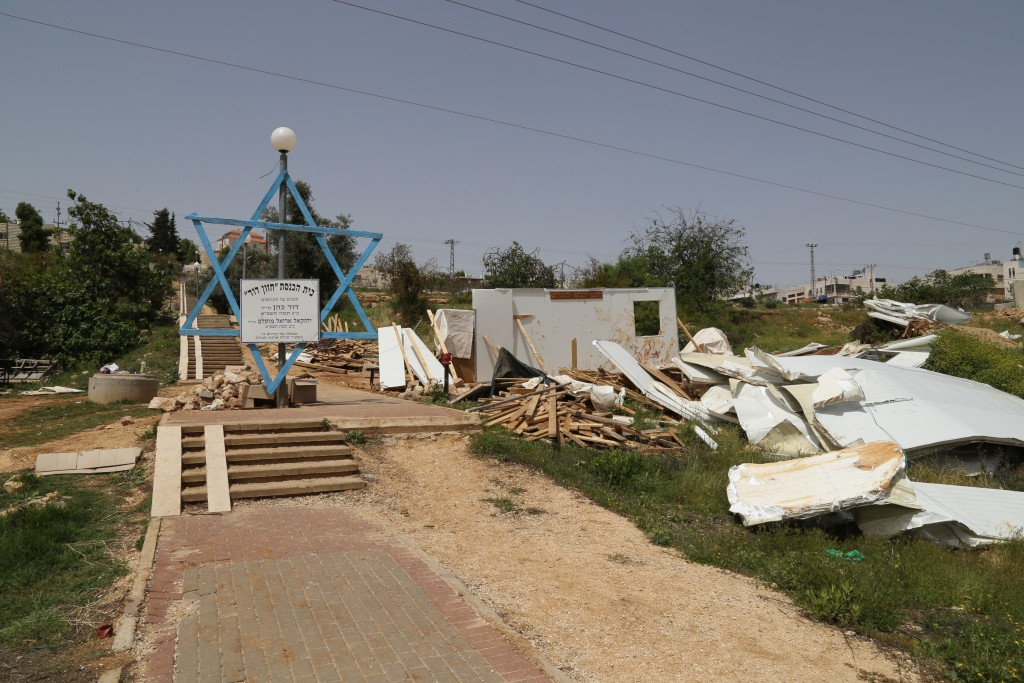 The Hazon David synagogue demolished by security forces on April 15, 2015. Photo by Gershon Elinson/Flash90