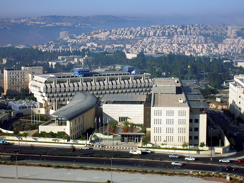 The Israeli Foreign Ministry office building in Yerushalayim. In the background is the Bank of Israel building.