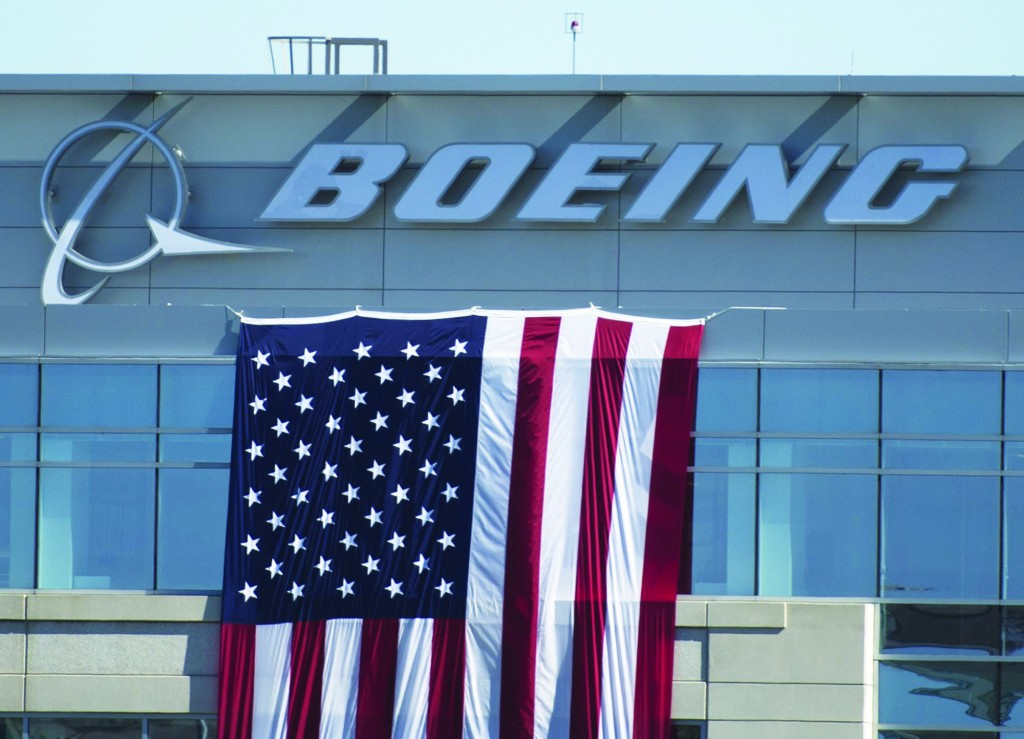 Boeing office in Washington, DC. (Andrew Caballero-Reynolds/AFP/Getty Images)