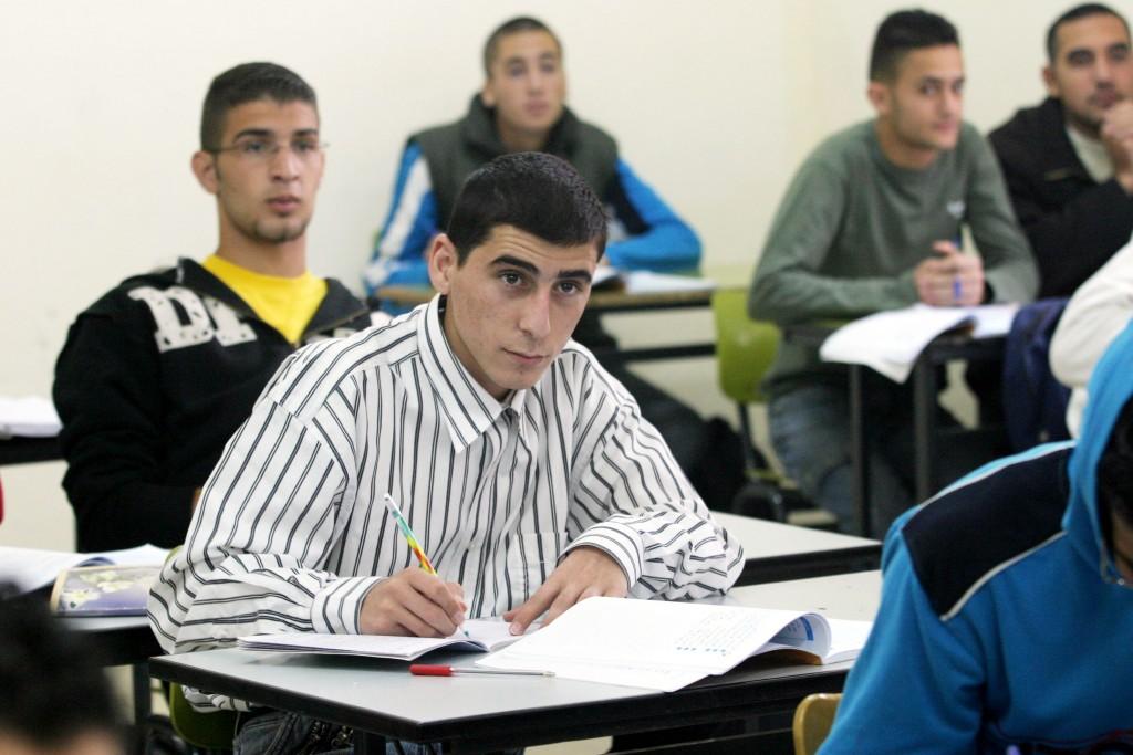 Palestinians students. Photo by Orel Cohen / Flash90