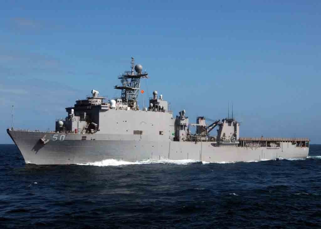 USS Carter Hall (U.S. Navy)
