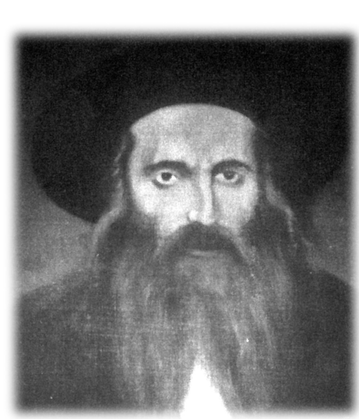 Harav Aharon Roth, the Shomrei Emunim.