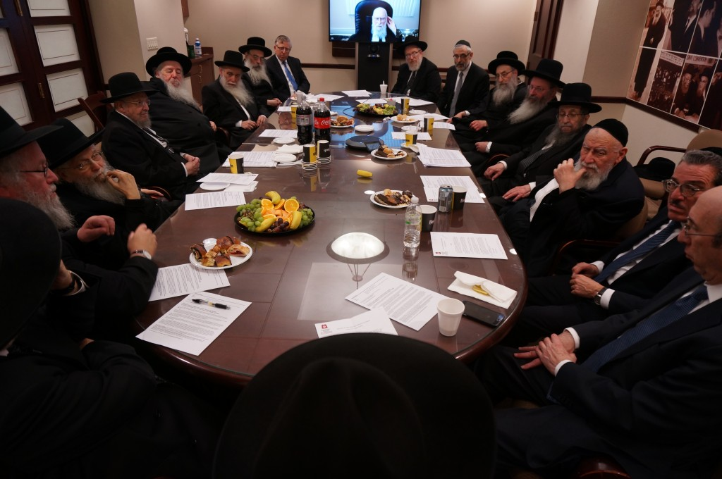 The Moetzes Gedolei HaTorah and select others met on Tuesday at Agudath Israel Headquarters. L to R: Rabbi Elya Brudny, Rosh Yeshiva, Mirrer Yeshiva; Rabbi Dovid Feinstein, Rosh HaYeshiva, Mesivta Tiferes Yerushalayim; Rabbi Aharon Schechter, Rosh HaYeshiva, Yeshiva Rabbeinu Chaim Berlin, Rabbi Dovid Feinstein, Rosh HaYeshiva, Mesivta Tifereth Jerusalem; Rabbi Yaakov Perlow, Novominsker Rebbe and Rosh Agudas Yisroel; Rabbi Ahron Feldman, Rosh HaYeshiva, Yeshivas Ner Yisroel; Rabbi Yosef Frankel, Vyelipoler Rebbe; Rabbi Yosef Chaim Golding, Chief Operating Officer, Agudath Israel of America; Rabbi Avrohom Chaim Levin, Rosh Hayeshiva Telshe Chicago (by tele-conference); Rabbi Labish Becker, Executive Director, Agudath Israel; Rabbi Chaim Dovid Zwiebel, Executive Vice President, Agudath Israel; Rabbi Yaakov Horowitz, Rosh HaYeshiva, Yeshiva Beis Meir; Rabbi Aryeh Malkiel Kotler, Rosh HaYeshiva, Beth Medrash Govoha; Rabbi Shmuel Kamenetsky, Rosh HaYeshiva, Yeshiva Gedolah of Philadelphia; Rabbi Yosef Harari-Raful, Rosh HaYeshiva, Yeshivat Ateret Torah; Shlomo Werdiger, Chairman of the Board of Trustees, Agudath Israel of America; Rabbi Shlomo Gertzulin, Executive Vice President for Finance and Administration, Agudath Israel of America; Rabbi Simcha Bunim Ehrenfeld, Mattesdorfer Rav (via tele-conference). Among the subjects discussed were the threat to the Jewish nature of the state of Israel posed by a very aggressive reform movement, protecting our children, and helping insure that every Jewish boy and girl find their zivug.